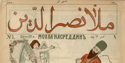 № 1 (1910)