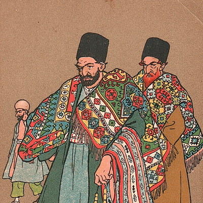 """Persian Carpet Merchants"""