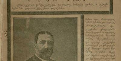 № 1 (1907)