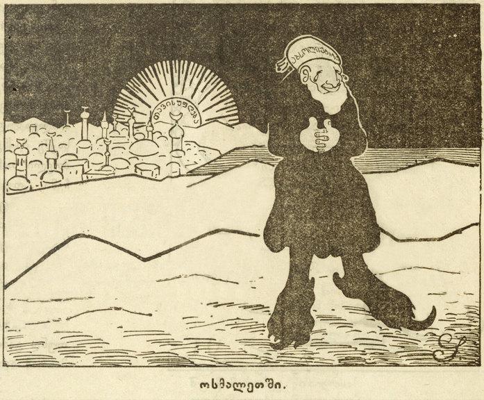In the Ottoman Empire