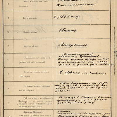 Page 3 of Schmerling's Résumé