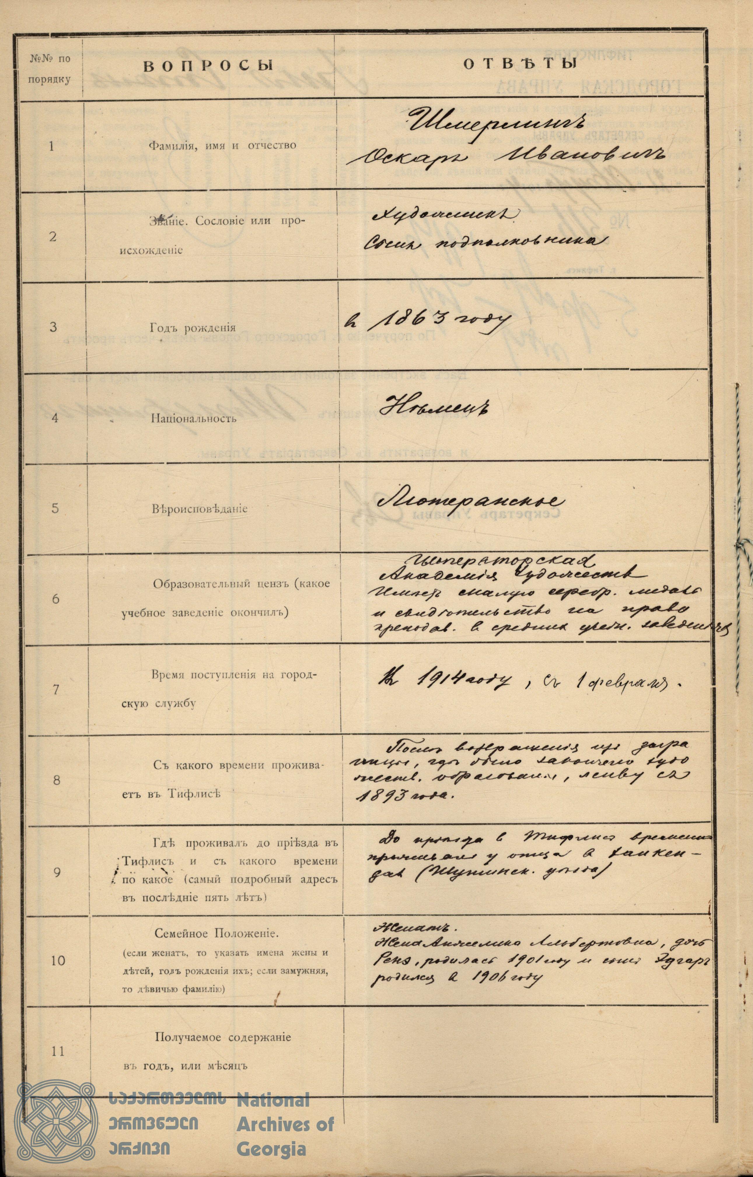 Page 3 of Schmerling's Résumé