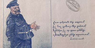 № 1 (1906)