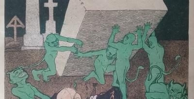№ 5 (1906)