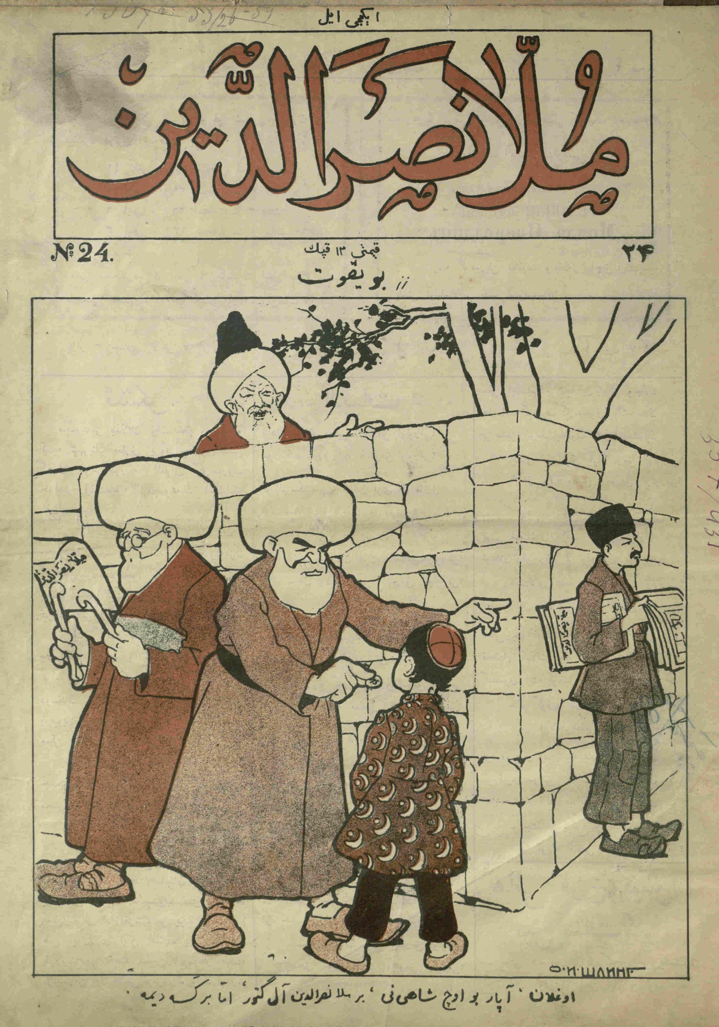 Molla Nasreddin, № 24 (1907)