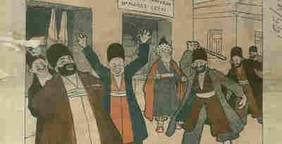 № 38 (1907)