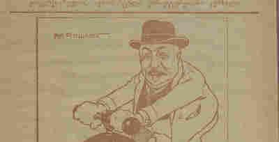 № 3 (1907)