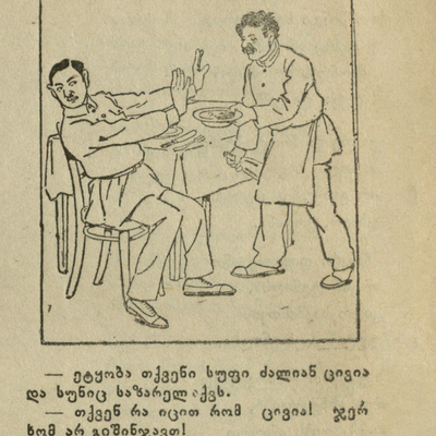 Transport Society Cafe (1)