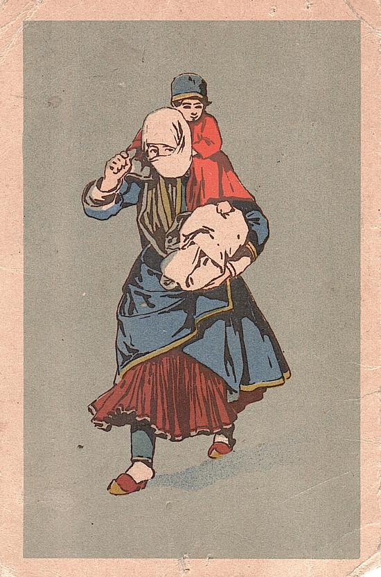 Tatar (Azeri) Woman