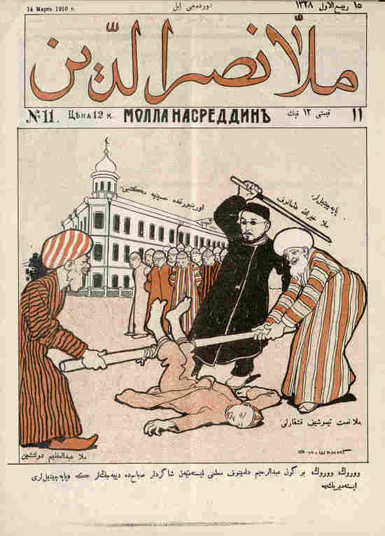 Molla Nasreddin, № 11 (1910)