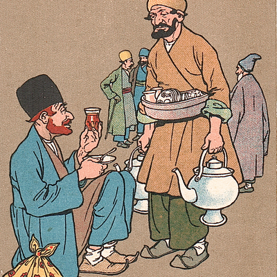 The Tea Maker