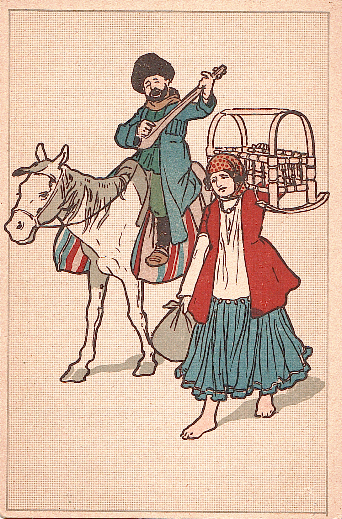 Tatars (Azeris)